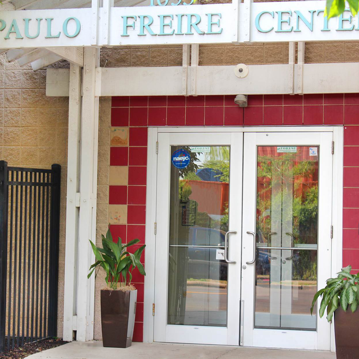 Photo of front door of Paulo Freire Center